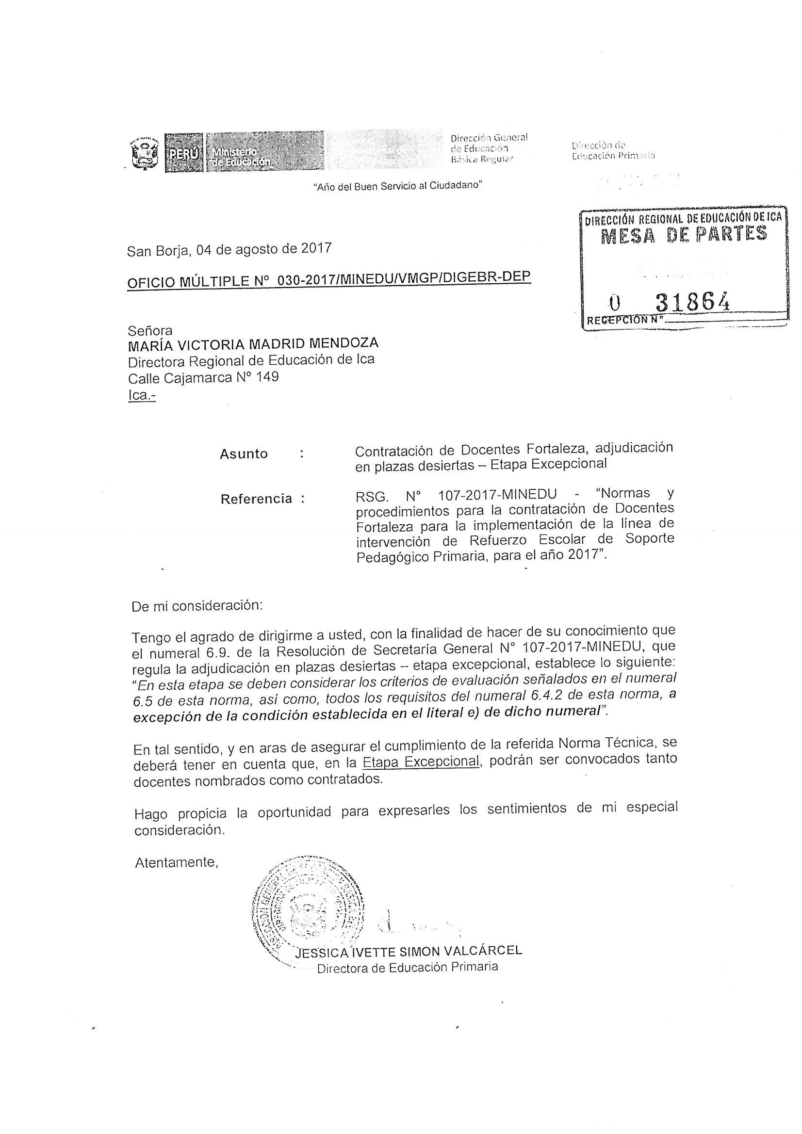 FORATLEZA DOS (1)